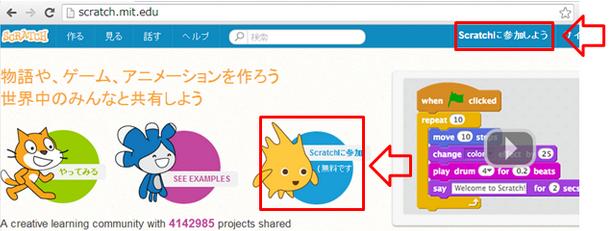 スクリーンショット(2014-05-09 14.29.56)