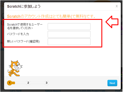 スクリーンショット(2014-05-09 14.30.04)