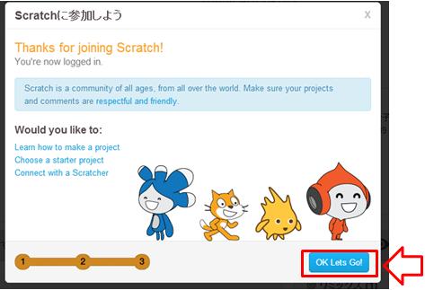 スクリーンショット(2014-05-09 14.31.46)