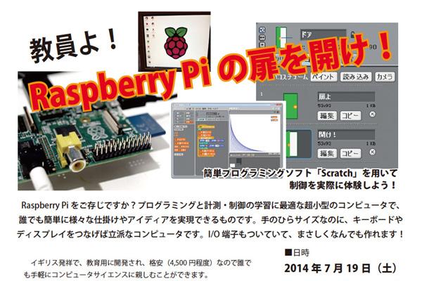 iwate_top-600x400